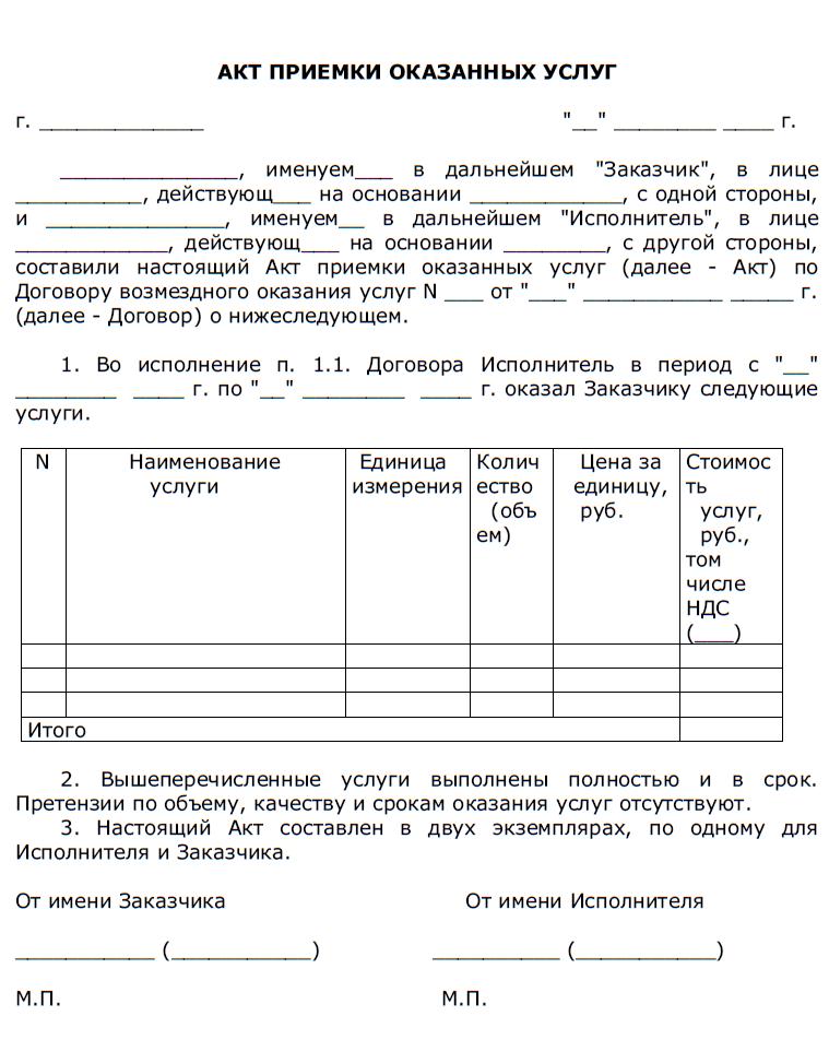 Льготы пенсионерам в москве в 2019 году по налогам