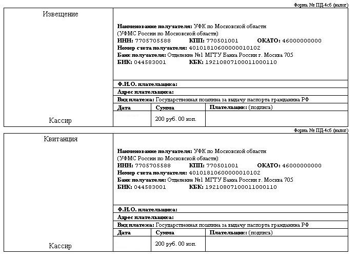 Воронеж размер компенсации по квартплате инвалидам воронежа