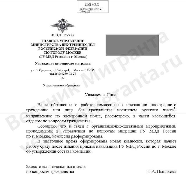 Попов Дмитрий Эдуардович