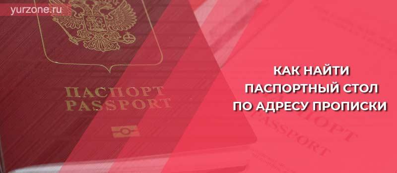 Обложение инвалидов налогом на травматизм инвалидность определена с 10 08 2017
