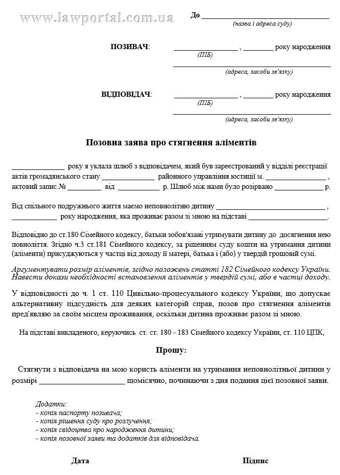 Записка расчет о предоставлении отпуска работнику кем и когда подписывается