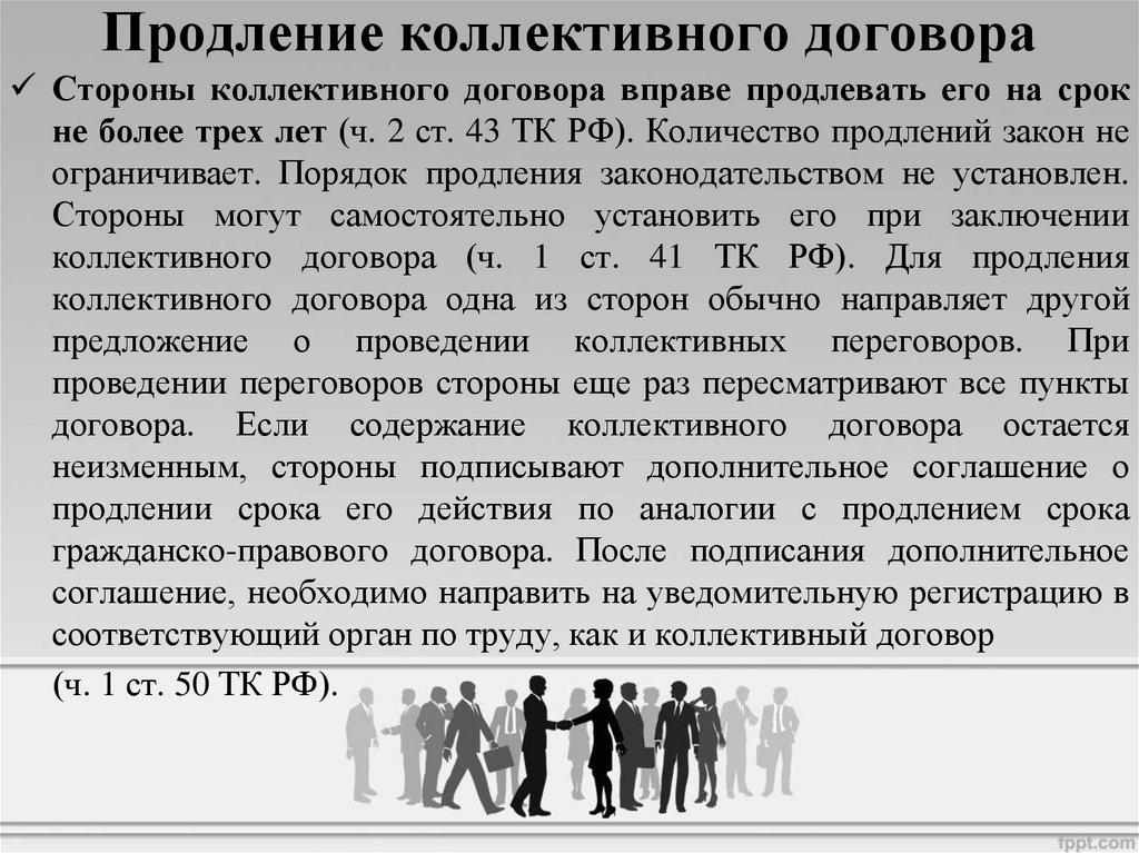 Регистрация домовой книги в уфмс ломоносовского р на