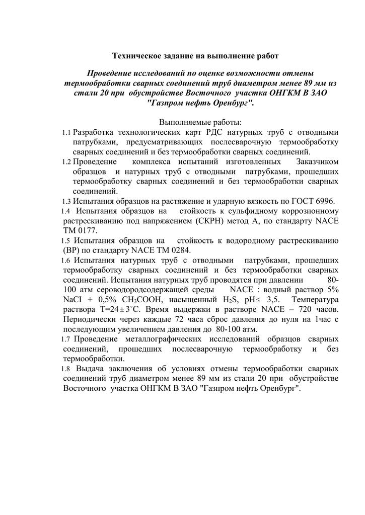 Новые законы о гражданстве рф 2019