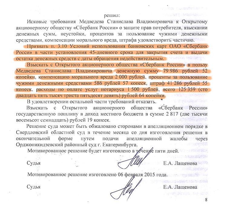 Минимальные алименты в россии в 201