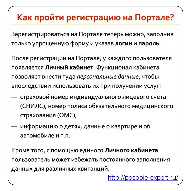 Методы антикризисного управления предприятием 2017