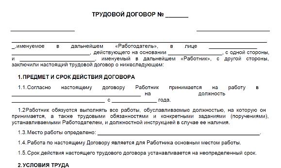 Какие области россии входят в программу переселения на 2019 год