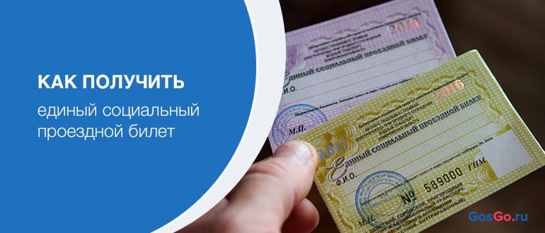 Гражданствоукраиныестьвнжв россии уменя требуют миграционную карту приустройственаработуэтозаконно