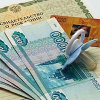 Может ли обналичить материнский капитал в спб гражданин крыма