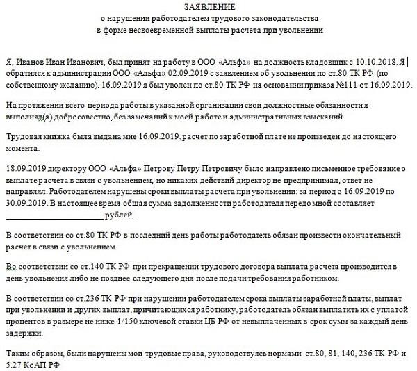 Увеличение Чернобыльских Выплат За Работу И Проживание