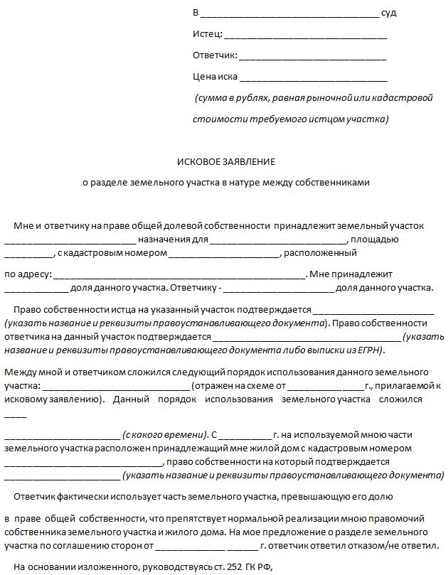 Выплаты учителям по проекту дорожная карта путина