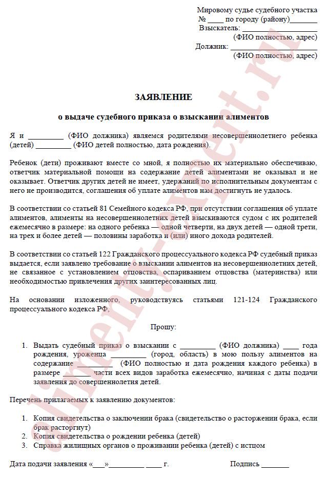 Виза в гонконг китае для белорусов