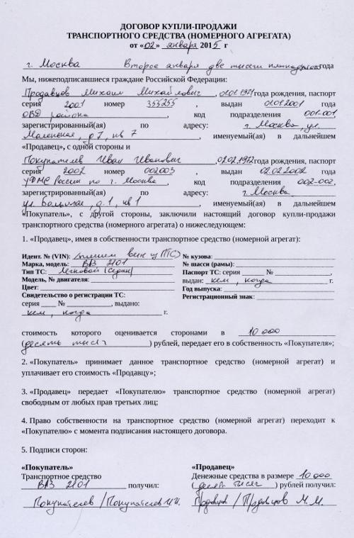 Судебные приставы чапаевска официальный сайт