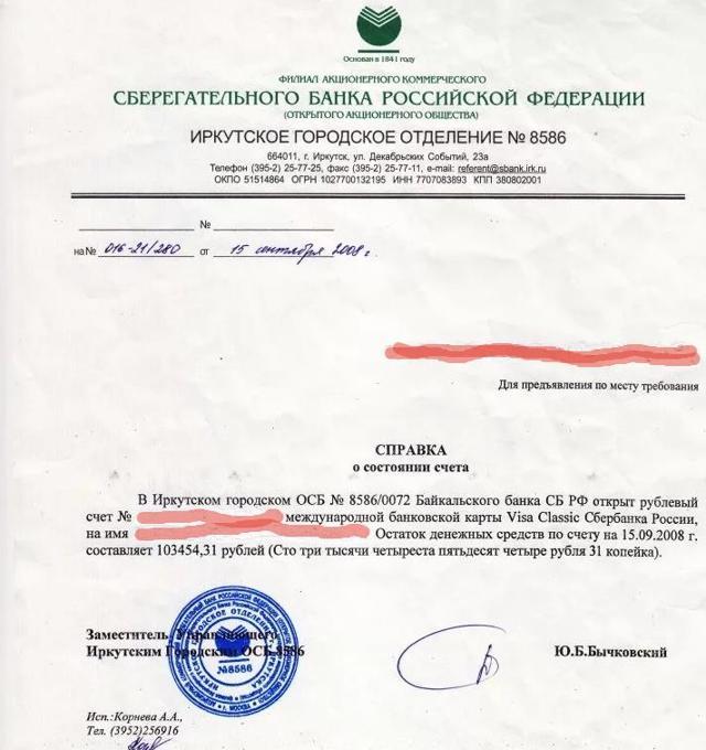 Заключение соглашения о сотрудничестве между организациями