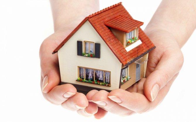 Как можно узнать есть ли обременение на недвижимость