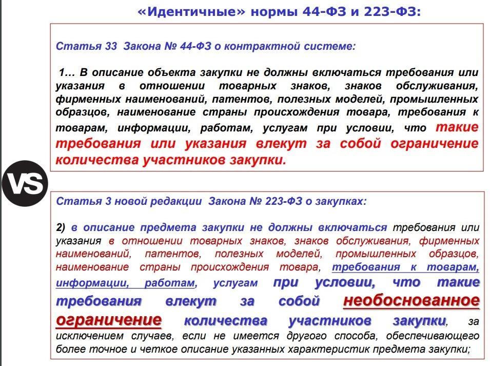 Пособие по уходу за ребенком в москве в 2019