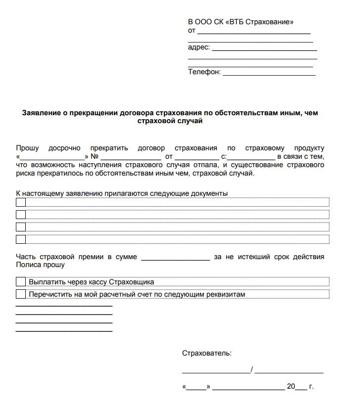 Первые родственники на наследство в белоруссии