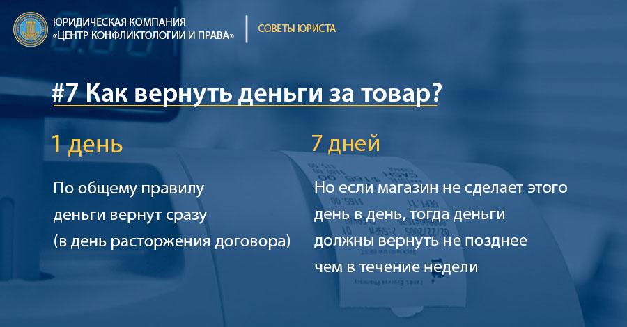 Как правильно заполнить регистрацию иностранного гражданина украины