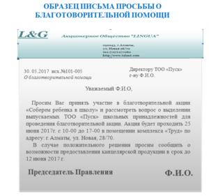 Предметы Роскоши По Законодательству Рф По 44фз Сумма