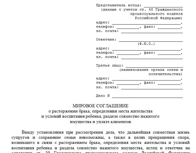 Оформление регистрации через почту для иностранных граждан