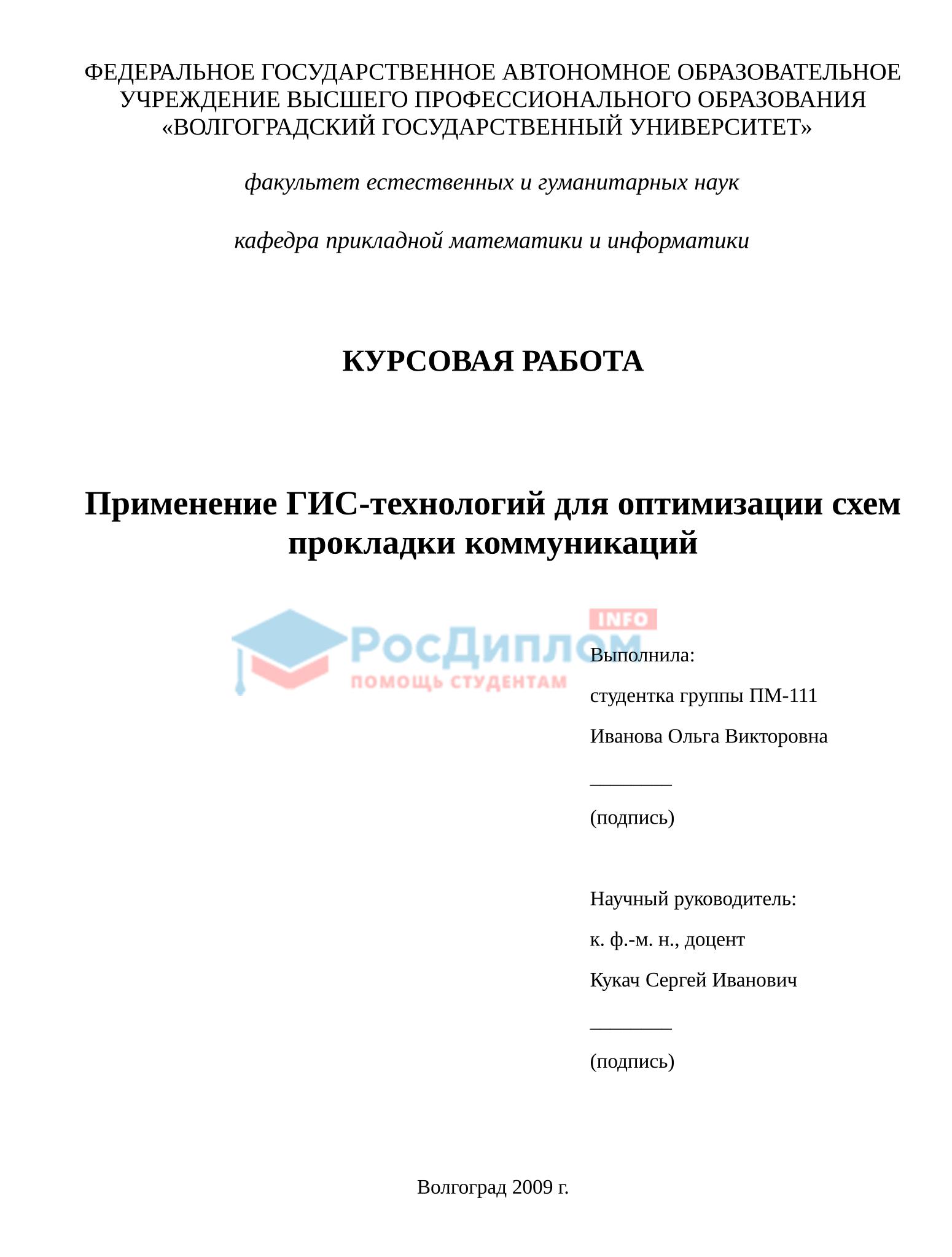 Документы для нотариуса при оформлении договора дарения