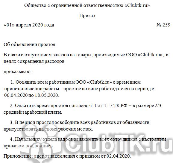 Стоимость Куба Воды По Счетчику 2019 Московская Область