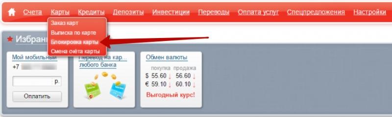 Сайт отдела компенсаций страховых выплат омс