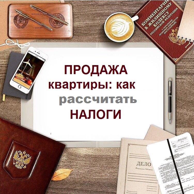 Необходимость проведения экологической экспертизы по иркутской области