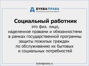 Красноярск насисление 2019