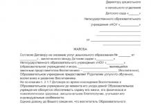 3 Группа Инвалидности Размер Пенсии В Белоруссии