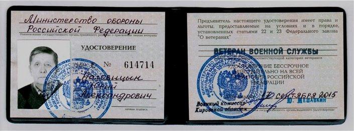 Межевание Земельного Участка Бесплатно Новый Закон 2019 Новосибирск