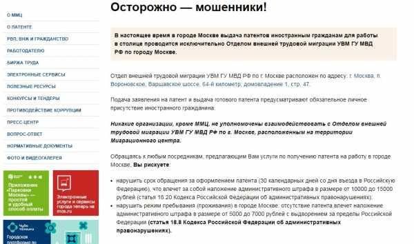 Самые крупные мошенничества в россии