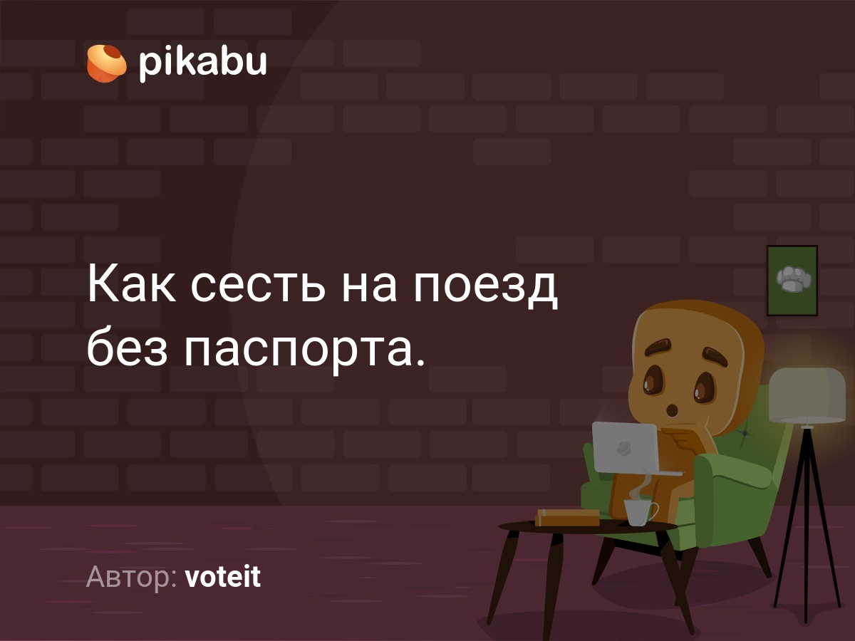 Список Бесплатных Лекарств Для Детей До 3 Лет На 2019 Год Москва