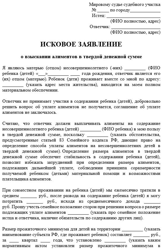 Перечень документов для ежегодного подтверждения рвп