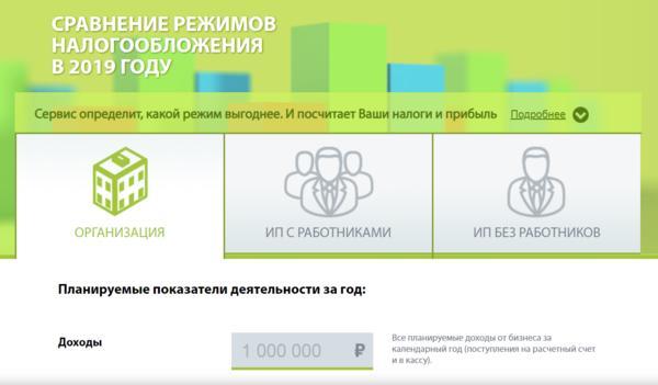 Поставновка оборудования менее 40000 рублей на учет в бухгалтерии