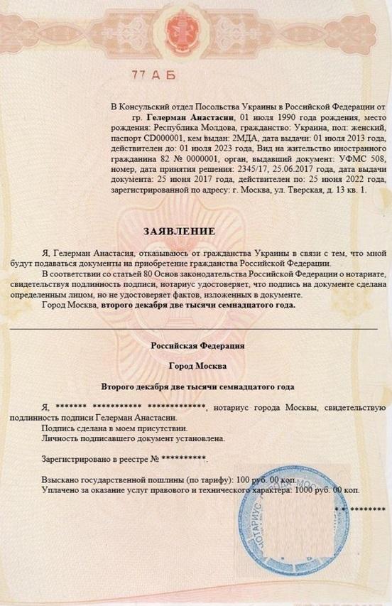 Как оформить собственность в московской области