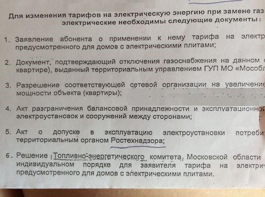 Документы необходимые для оформления рвп украинца состоящего в браке с россиянкой