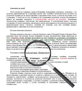 Выплата переселенцам закон в россии