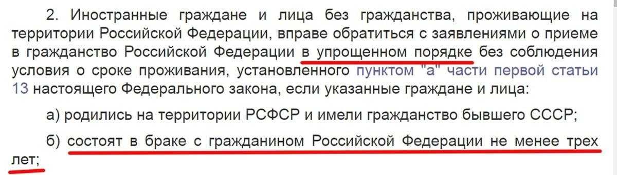Какие выплаты полагаются при рождении 3 ребенка в 2019 году иркутск
