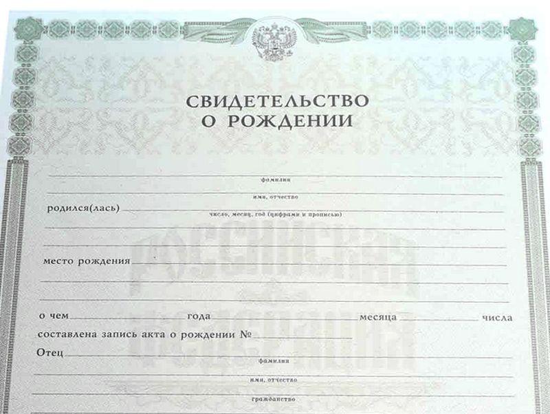 Мировой судья 1 судебного участка калининского района г новосибирска