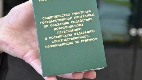Оплата чернобыльских пособий в 1986 году пенза
