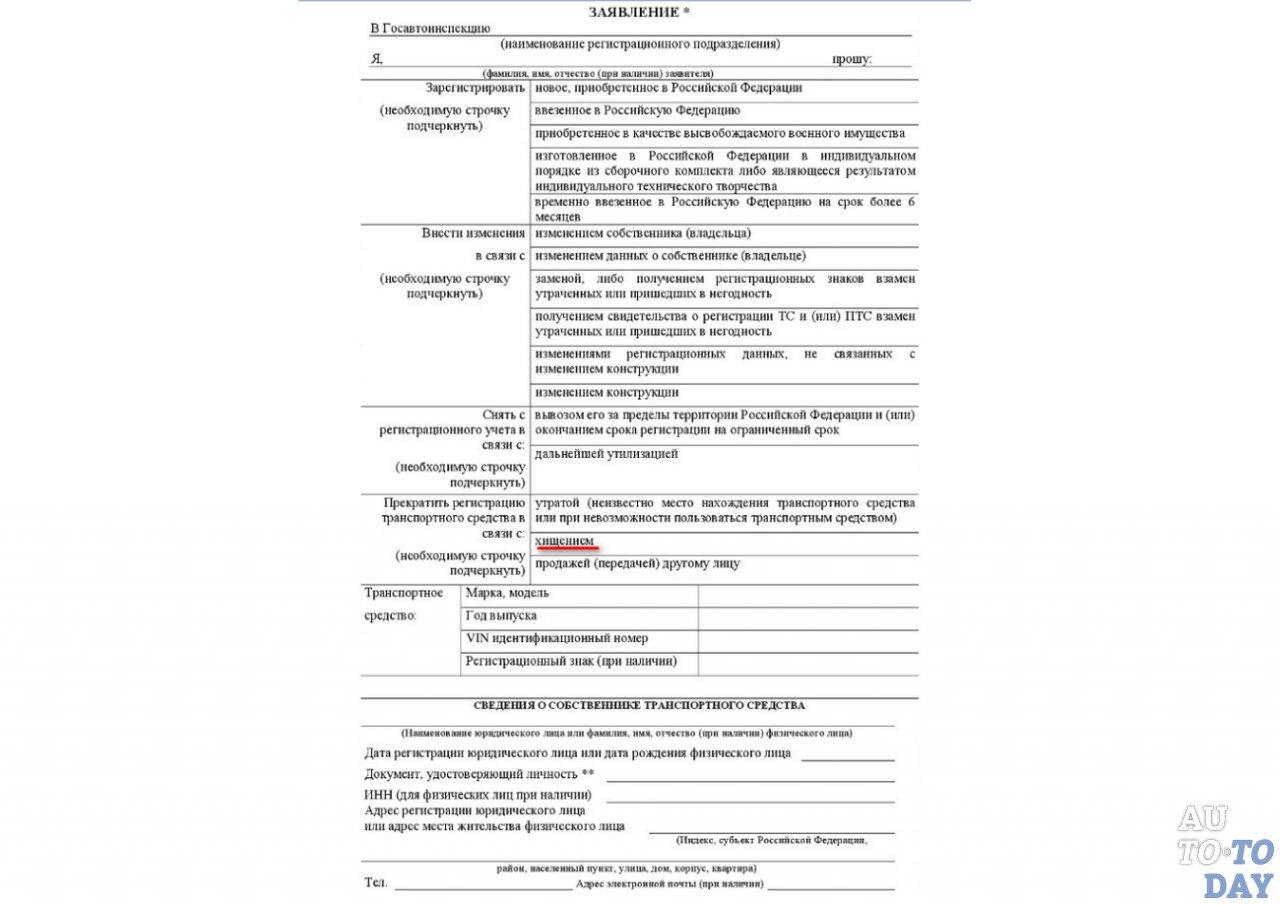 Какие документы нести в мфц для регистрации квартиры новостройке