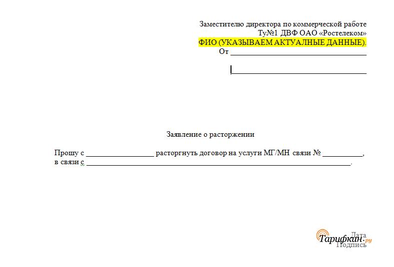 Будет ли дополнительная индексация пенсионерам ветеран труда россии инагражденных орденами в2019 г
