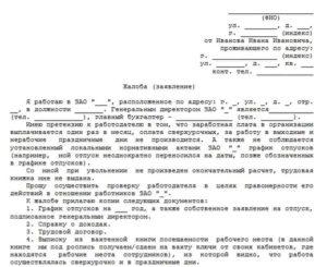 Реализация товара в армению из россии ооо пошаговая инструкция