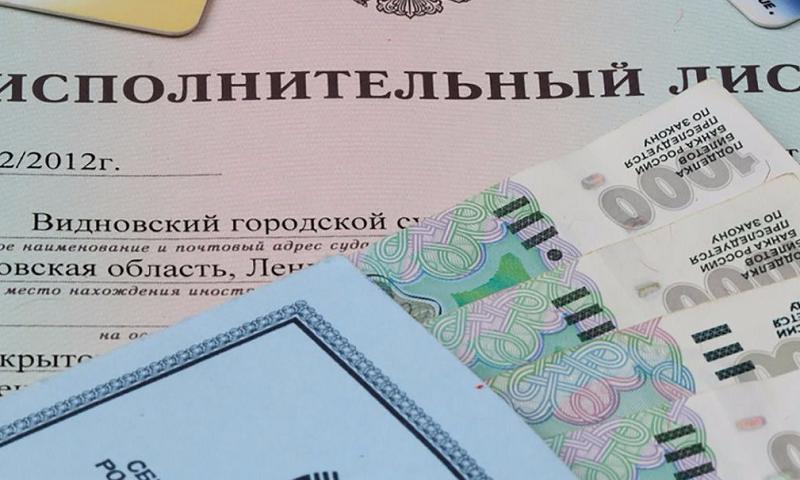 Удерживантся по испол листу из пенсии по задолженности другие действие фссп