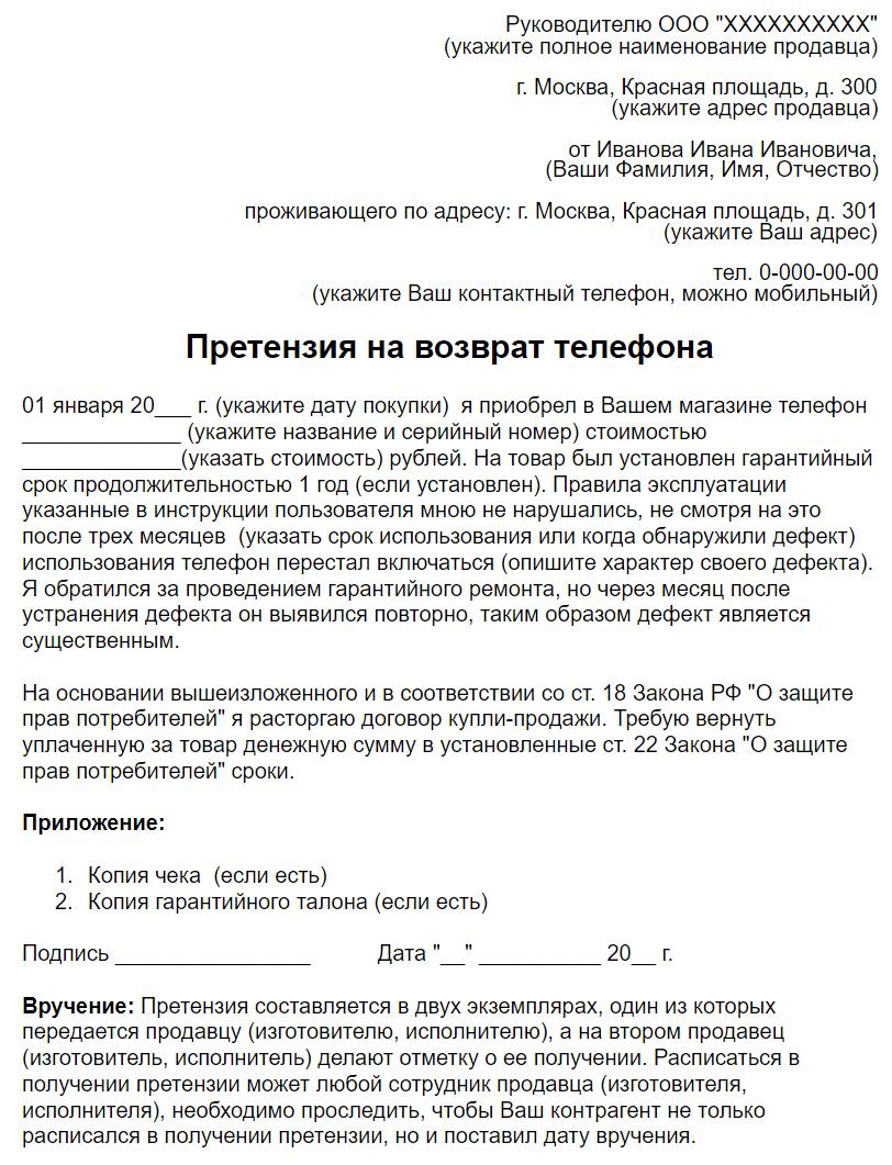Иванова Инна Владимировна