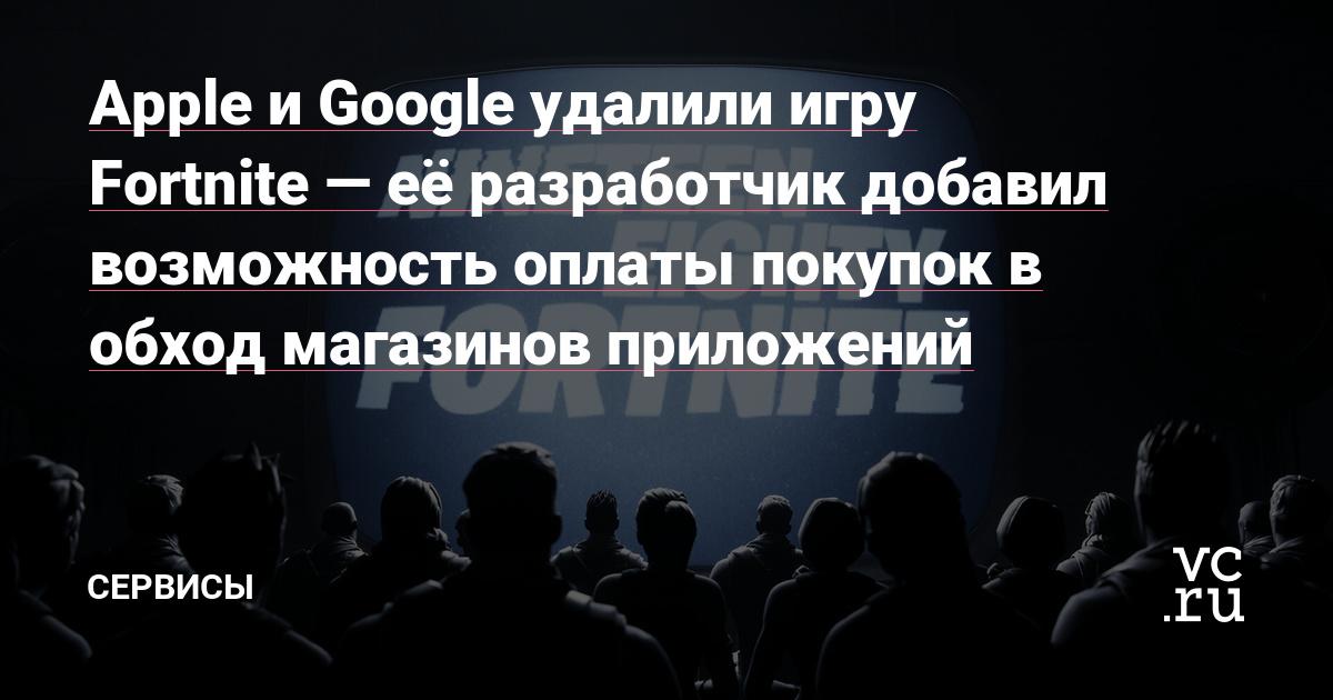 Какой орган осуществляет временную регистрацию в москве