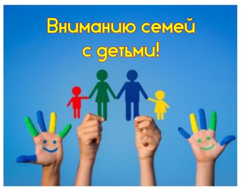Закон На Подарки Детям Для Малодой Семьи 2019 Год