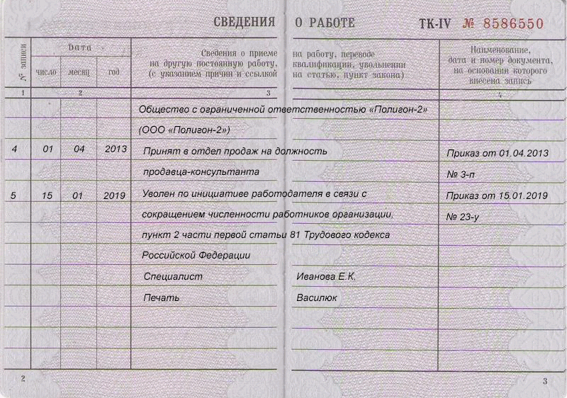 Догвоор купли продажи ипотека сбредбанк 2019